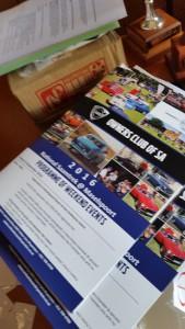 2016 programme sponsored by CMH Bryanston